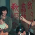 映画『三島由紀夫vs東大全共闘 50年目の真実』 1969年5月13日の謎(2)