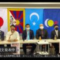 北京2022冬季五輪開催に抗議する共同声明(全文)