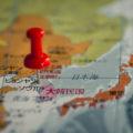 北朝鮮は日本人拉致被害者をどう利用したのか