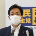 国民民主党福岡県連、9月20日結成へ