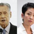 「日本時代を否定」同胞・台湾との歴史を共有しない恥ずかしい政治屋たち