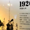 明治、大正、昭和、平成…元号だけではない、世界各地の独自カレンダー