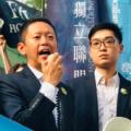石井英俊氏「香港人は独立を主張する国際的な根拠を得た」全人代/国家安全法