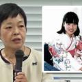 9月22日、救う会九州の集会に特定失踪者家族会の吉見美保さんが登壇