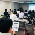 「フリーランサーの互助組織を」福岡市で構想発表 来年正式発足めざす
