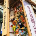 博多祇園山笠を現在の姿に変えたのは、意外なアレだった!?