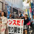 救う会九州の屋外集会に150名が参加 決議で行政の対応を批判