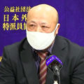 【詳報】モンゴル人「母語禁止は文化的ジェノサイド」