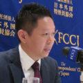【詳報】石井英俊氏「日本政府も中国の人権問題に抗議を」